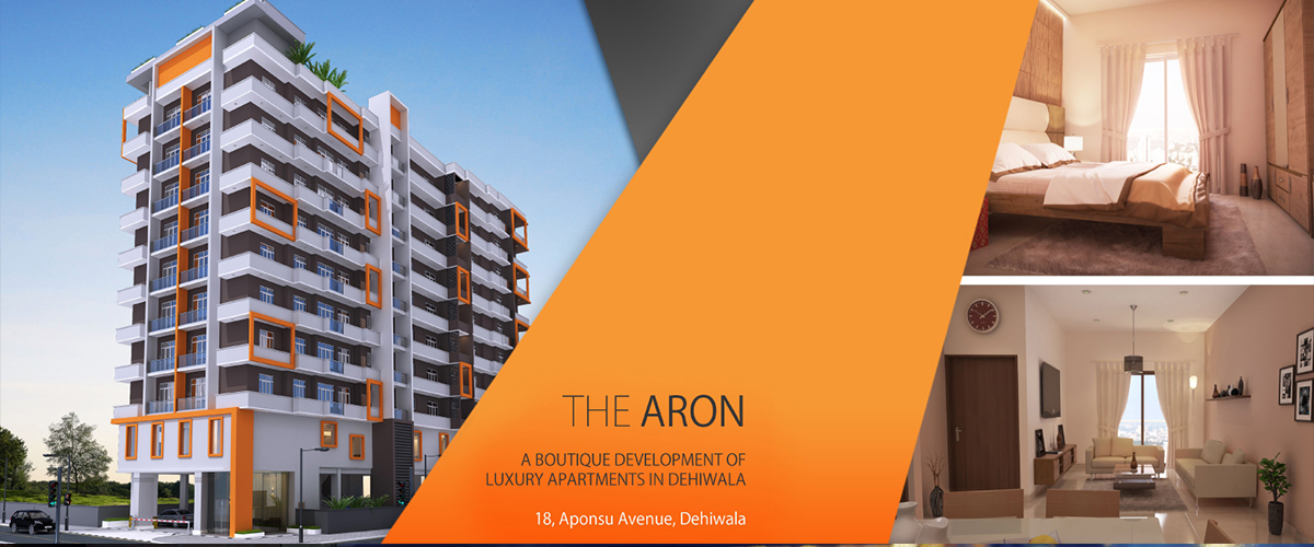 THE ARON
