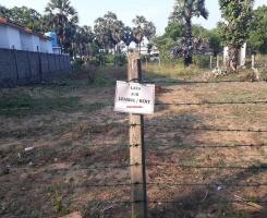 Alesgarden, Trincomalee, ,Land,For Sale,1021